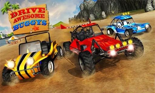 绝技沙滩车3D之狂躁沙漠截图2