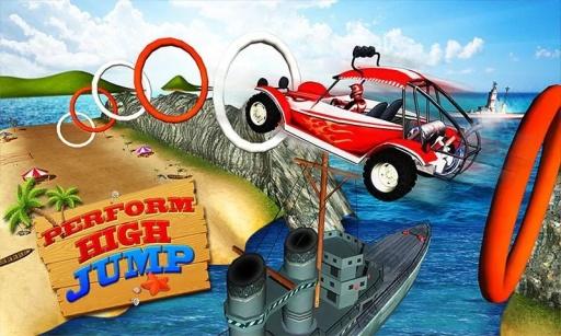 绝技沙滩车3D之狂躁沙漠截图4