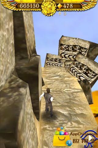 金字塔逃亡截图3