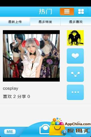 書籍必備免費app推薦|cosplay化妆教程線上免付費app下載|3C達人阿輝的APP