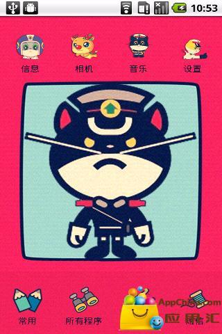 YOO主题-黑猫警长帅气极了