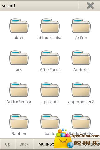 文件管理器截图1