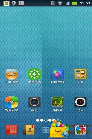 360手机桌面主题-蓝天白云截图0