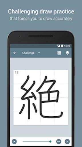 Japanese Kanji Study截图3