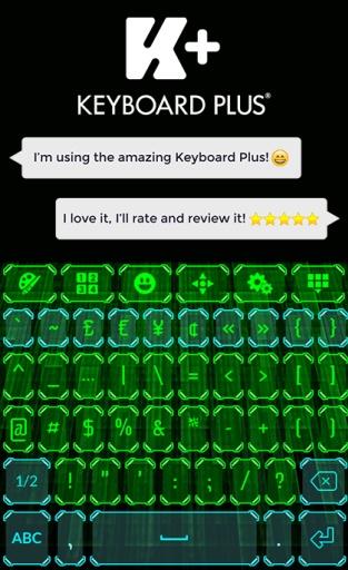 黑客键盘主题