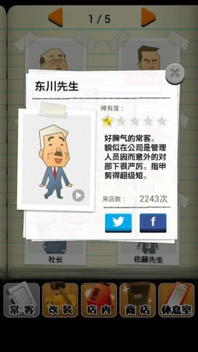 上海快3攻略Store引导