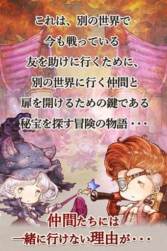 逃出 RPG 日文版截图1