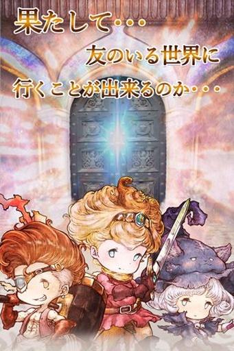 逃出 RPG 日文版截图4