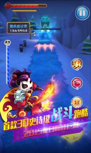 熊猫去哪儿