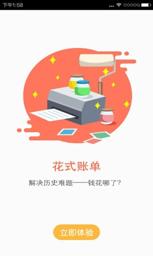广发银行信用卡办卡
