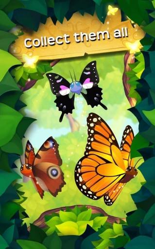 振颤:蝴蝶避难所截图2