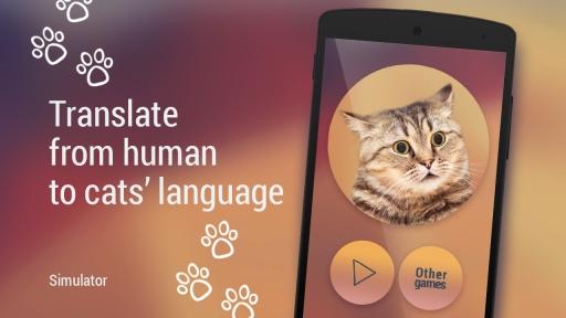 翻译对猫有用的模拟器截图1