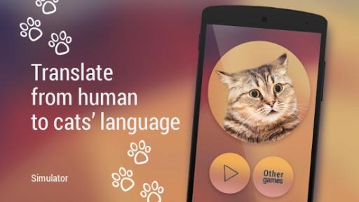 翻译对猫有用的模拟器截图5