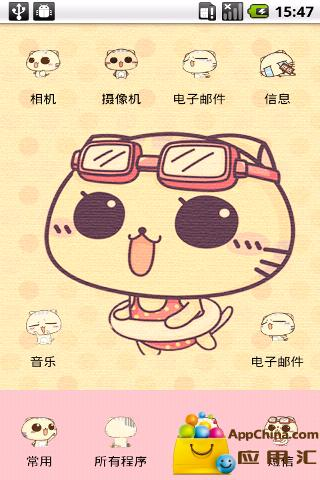 玩免費工具APP|下載YOO主题-帅气c猫 app不用錢|硬是要APP