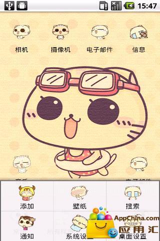 【免費工具App】YOO主题-帅气c猫-APP點子