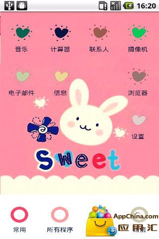 YOO主题-小粉兔的甜点截图0