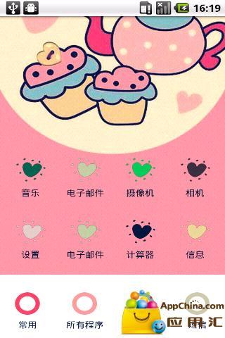 YOO主题-小粉兔的甜点截图1