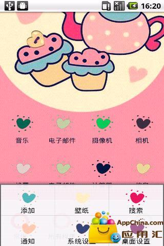 YOO主题-小粉兔的甜点截图3