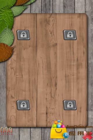 玩免費益智APP|下載无畏的虫子 app不用錢|硬是要APP