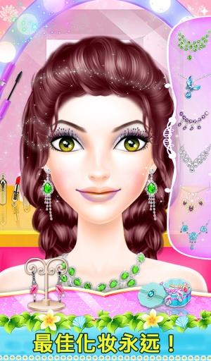 舞会美容美发化妆截图3