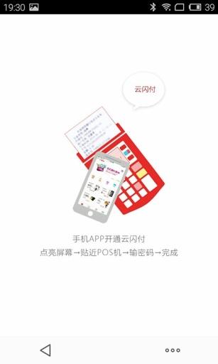 广银信用卡截图2
