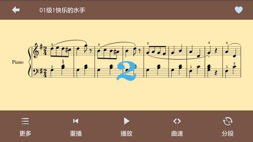 嗨谱钢琴版