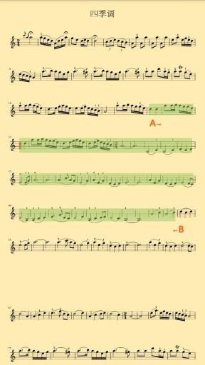 嗨谱小提琴版 9