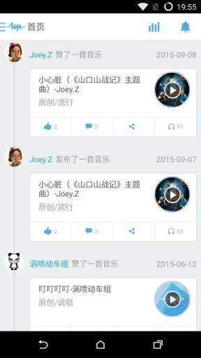 爱依AYI -专为单身贵族而设的易用Facebook交友应用- Google Play ...
