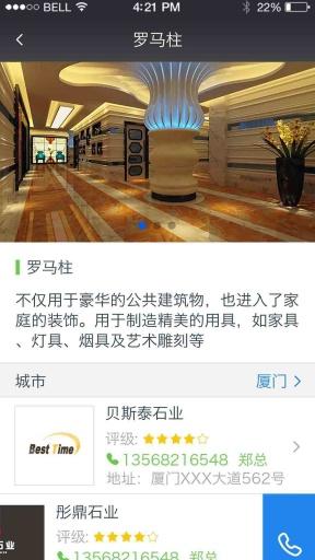 少女時代桌布壁紙2013 最新版2.3 - 1mobile台灣第一安卓 ...