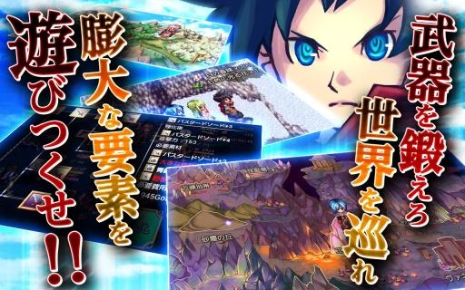 圣战编年史 RPG 聖戦クロニクル截图2