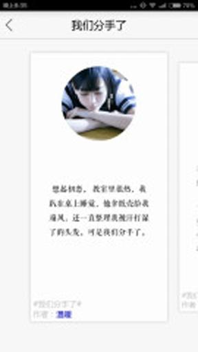 【心得】從Google Play下載日本遊戲的方法(不需更換Google帳號) @百萬亞 ...