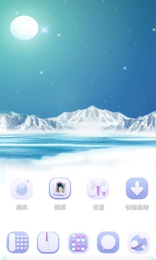 冰封世界-宝软3D主题截图0