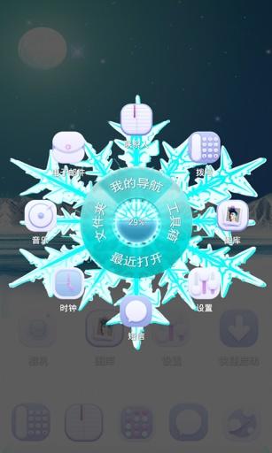 冰封世界-宝软3D主题截图1