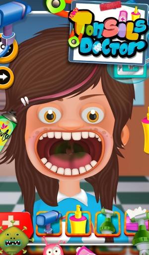 扁桃体医生 - 儿童游戏截图1