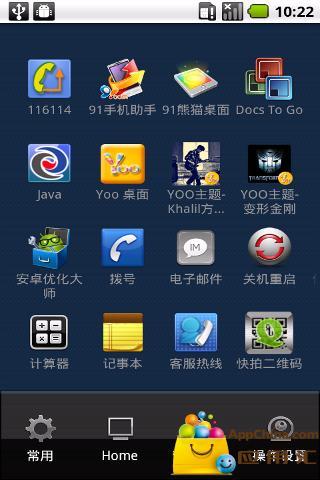 玩工具App YOO主题-变形金刚免費 APP試玩