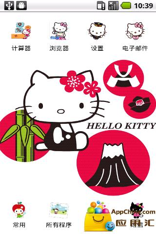 YOO主题-超可爱kitty