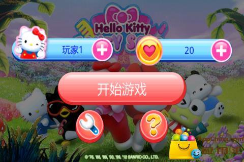 免費下載模擬APP|Hello Kitty美发店 app開箱文|APP開箱王
