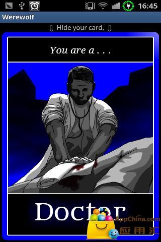 杀人游戏:狼人截图1