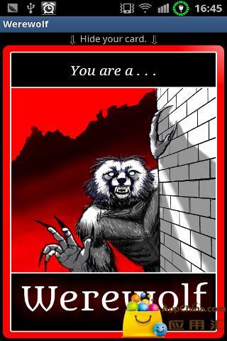 杀人游戏:狼人截图3