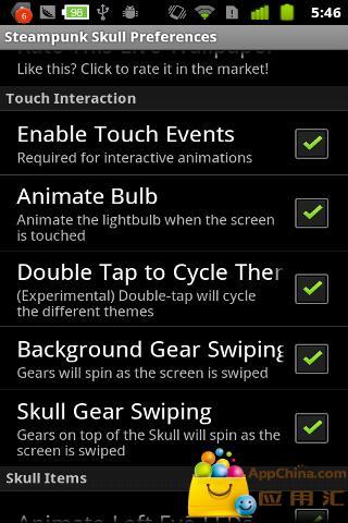 蒸汽朋克骷髅动态壁纸 個人化 App-愛順發玩APP