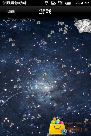 國際太空站人類進駐15年 太空人歡慶[影] | 重點新聞 | 中央社即時新聞 CNA NEWS