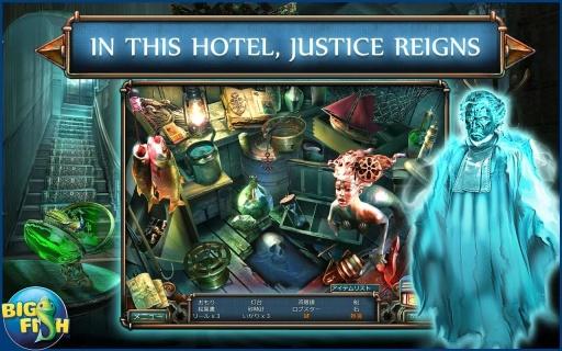 幽魂旅店7 完整版截图1