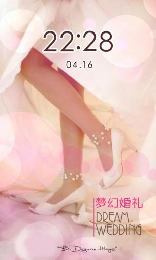 浪漫梦幻婚礼(桌面个性锁屏动态壁纸)截图1