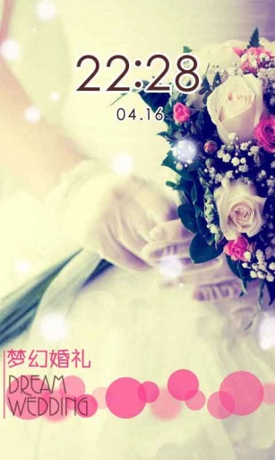 浪漫梦幻婚礼(桌面个性锁屏动态壁纸)截图2