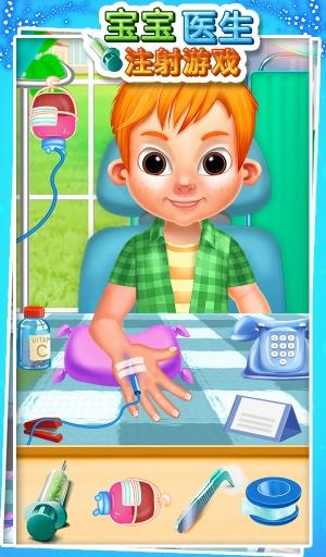 婴儿看病打针游戏截图1