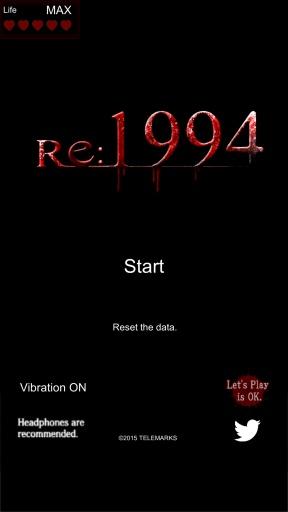 重返1994截图0