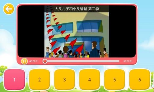 风行亲子HD截图3