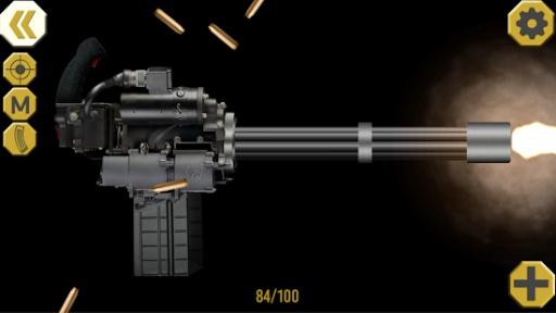 终极武器模拟器截图1