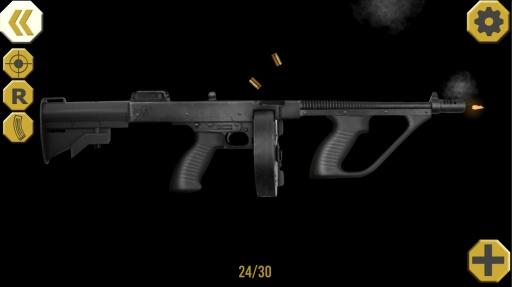 终极武器模拟器截图2