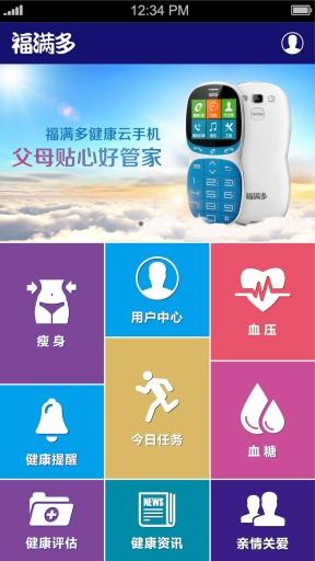 Noom Walk 手機化身為自動計步器,紀錄健康運動的每一天– 香腸 ...